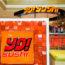 yo-sushi-ramen-mania-182749